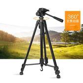 攝影單反相機三腳架單反數碼便攜照相機攝像攝影機手機三角架自拍直播支架 QG7795『樂愛居家館』