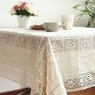 時尚可愛空間餐桌布 茶几布 隔熱墊 鍋墊 杯墊 餐桌巾91 (140*200cm)