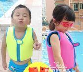 水聲小孩嬰兒寶寶兒童救生衣 浮力背心馬甲 泡沫浮潛專業游泳裝備 全館免運