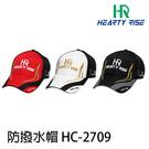 漁拓釣具 HR HC-2709 [釣魚帽]