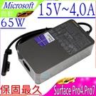 Microsoft 1706 變壓器(保...
