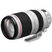 ◎相機專家◎ Canon EF 100-400mm F4.5-5.6L IS II USM 台佳公司貨