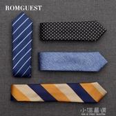 領帶男士韓版6cm窄休閒商務職業學生女正裝新郎結婚襯衫『小淇嚴選』