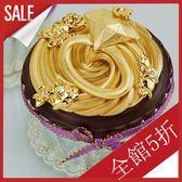 春節 伴手禮~ 黃金箔 杯子蛋糕【MON I LOVE U金愛媽咪】 (12個裝)~結婚 生日 禮物~011618