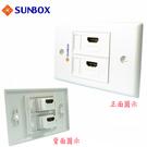 HDMI 面板插座 雙孔(WP-2H) - SUNBOX