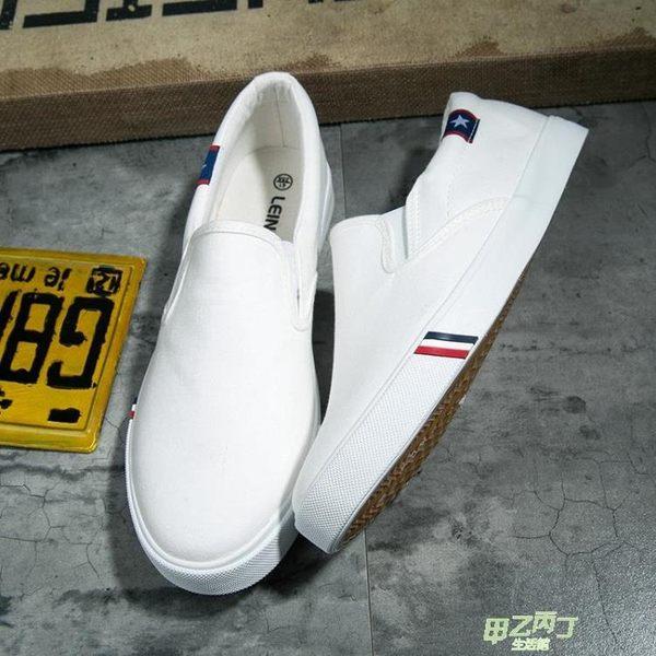 白鞋大尺碼帆布鞋男新款低筒平底圓頭休閒鞋學生一腳蹬懶人鞋板鞋子