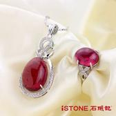 白K金天然紅碧璽套組-奢華時尚  石頭記