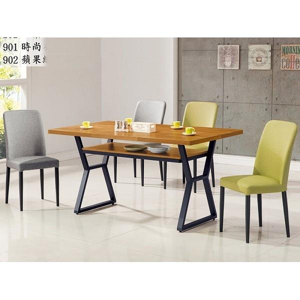 餐桌 AT-832-2 工業風木心板5尺柚木餐桌 (不含椅子) 【大眾家居舘】