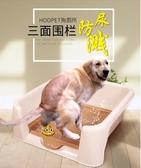 寵物糞便盆狗狗廁所大號大型犬自動寵物狗尿盆防踩屎尿尿神器大小便用品沖水 LX HOME 新品