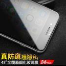 [24H 現貨快出] 蘋果iphone5...