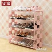 鞋架 多層簡易家用防塵組裝經濟型宿舍寢室布藝鞋櫃小鞋架子收納櫃 朵拉朵YC