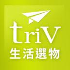 TriV 紙飛機生活選物