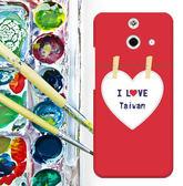 ✿ 3C膜露露 ✿ HTC One E8【愛台灣*水晶硬殼 】手機殼 保護殼 保護套 手機套
