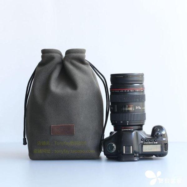 單反相機內膽包 絨布袋防水款