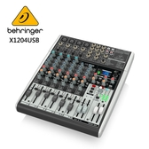 BEHRINGER- X1204USB 專業級混音器(具XENYX麥克風前置放大器和壓縮器)