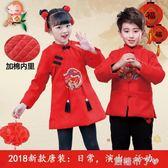 元旦兒童喜慶演出服女童唐裝表演服中國風舞蹈服裝幼兒寶寶拜年服 一米陽光