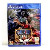 PS4 航海王 海賊無雙4 中文版【預購7月初】