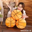 仿真抱枕-仿真布藝足球毛絨玩具球形抱枕籃球禮品兒童幼兒園小學生道具禮物 糖糖日系 YJT