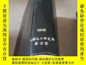 二手書博民逛書店FARM罕見CHEMICALS.Vol.151 No.1-12.