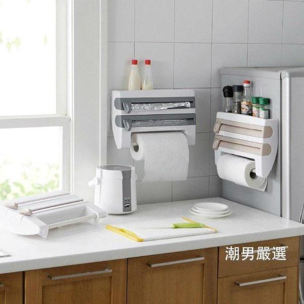 全館一件88折-紙巾架日本廚房紙巾架冰箱掛架免打孔保鮮膜錫紙切割器雜物置物架收納架2色