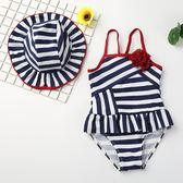 【雙十二】預熱兒童泳衣連體裙式新款韓國可愛大小女童寶寶泳裝女孩子嬰幼游泳衣     巴黎街頭