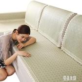 沙發墊 夏季涼席涼墊 冰絲防滑客廳套罩四季通用靠背巾zh4619【優品良鋪】