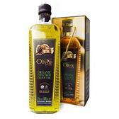 綠源寶~100%有機特初榨冷壓橄欖油1000毫升/罐