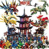 幻影忍者兒童益智力拼裝積木7玩具8男孩子3-6周歲10-12歲