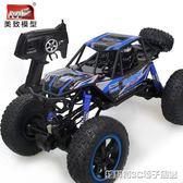 超大號遙控汽車越野車四驅充電電動高速攀爬車賽車男孩兒童玩具車igo 全館免運