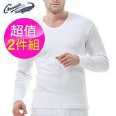 【Crocodile】鱷魚厚棉長袖U領衫 2件組