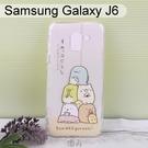 角落生物空壓軟殼 [牆角] Samsung Galaxy J6 (5.6吋) 角落小夥伴【正版授權】