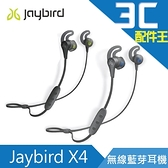 【Jaybird】 X4 無線藍牙運動耳機 運動 防水防汗 IPX7 入耳式耳機 Comply 記憶海綿耳塞