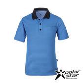 PolarStar 男 竹纖維條紋短袖POLO衫『天藍』P17161 吸濕排汗│商務休閒服│短袖透氣運動服│速乾