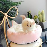 寵物窩ins風貓窩北歐風狗窩泰迪窩毛球玩具可拆洗貓屋秋冬春夏igo