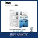 (免運)imos 藍寶石鏡頭保護貼(三鏡頭)/Apple iPhone12 Pro/12 Pro Max/保護貼/防塵貼【馬尼】
