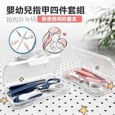 【BEIDELI】兒童指甲護理套裝(JC6623)粉紅