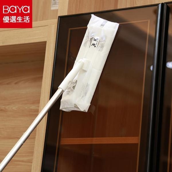 尺寸超過45公分請下宅配日本LEC 平板拖把靜電除塵木地板拖把 可夾