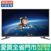 HERAN禾聯50型4K聯網LED液晶顯示器_含視訊盒HD-504KC7含配送到府+標準安裝【愛買】