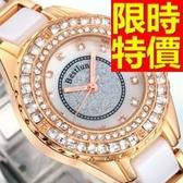 陶瓷錶-流行時尚可愛女腕錶1色55j3【時尚巴黎】