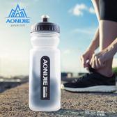 跑步運動水壺600ml戶外水杯水瓶水壺馬拉鬆健身騎行登山 道禾生活館
