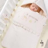 寶寶睡袋嬰兒新生兒童睡袋防踢被子純棉四季款【愛物及屋】