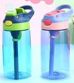 兒童水杯吸管杯防摔幼兒園小學生男女可愛卡通防漏夏季塑料隨手杯gogo購