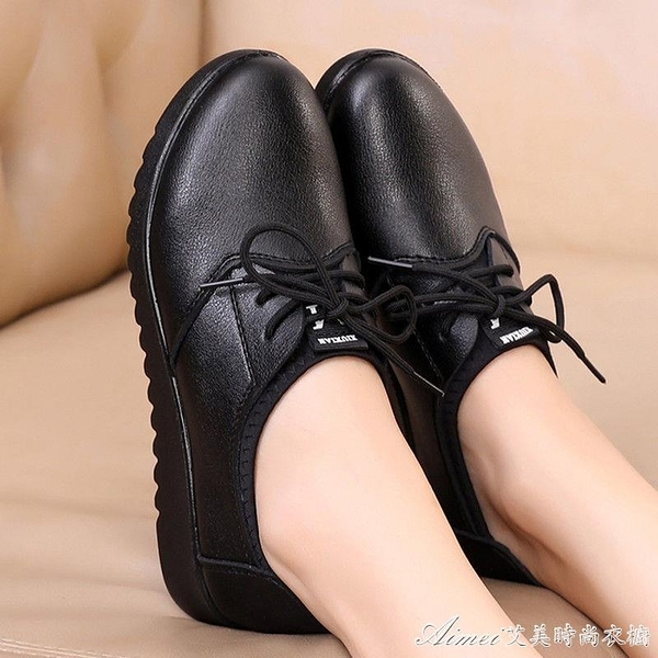 平底鞋工作鞋女黑色平跟軟底上班鞋休閒媽媽鞋廚房餐廳必勝客女鞋防 快速出貨