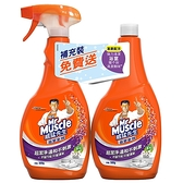 威猛先生浴室全效組-噴槍瓶500g+補充瓶500g【愛買】