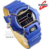 G-SHOCK GLS-6900-2 極限運動街頭時尚運動電子錶 男錶 寶藍 GLS-6900-2DR CASIO卡西歐 G-LIDE系列