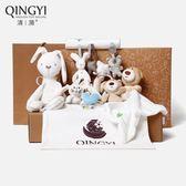 寶寶滿月安撫玩偶禮盒新生兒用品禮物套裝初生嬰兒毛絨玩具禮品 全館88折