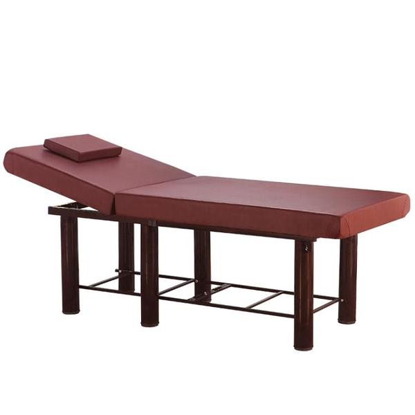 摺疊美容床美容院專用按摩床家用紋繡美體美婕床  ATF  全館鉅惠
