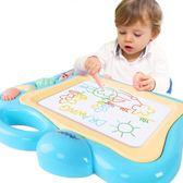 寶寶寫字板1-3歲早教嬰兒手寫板 兒童畫畫板磁性涂鴉板無毒可擦HPXW【好康八八折】