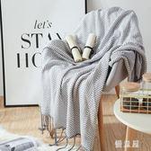 小毛毯北歐流蘇針織毯毛線毯辦公室空調午睡毯披肩蓋毯沙發毯子休閒 QG10343『優童屋』