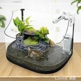 烏龜缸帶曬台造景水陸缸別墅家用玻璃大小型巴西龜缸養烏龜專用缸 樂活生活館